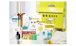 防災BOX